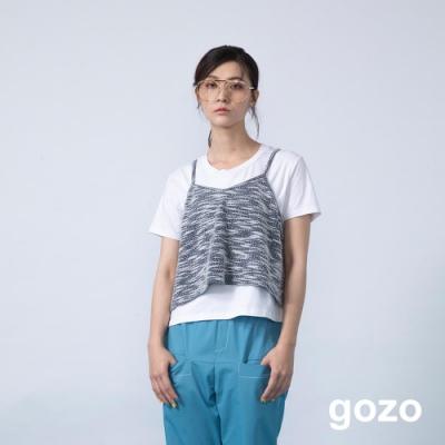 gozo 水波紋細肩帶二件式上衣(二色)