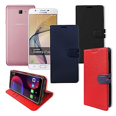 CITY都會風 Samsung Galaxy J7 Prime 插卡立架手機皮套