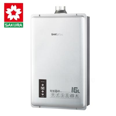 櫻花牌 DH1605 智能恆溫16L強制排氣熱水器(桶裝)