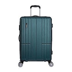 AIRLINE -24吋拉鍊箱-綠色 OD1716B24GR