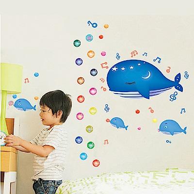 半島良品 DIY無痕壁貼-鯨魚泡泡身高貼 AY7018  50x70cm