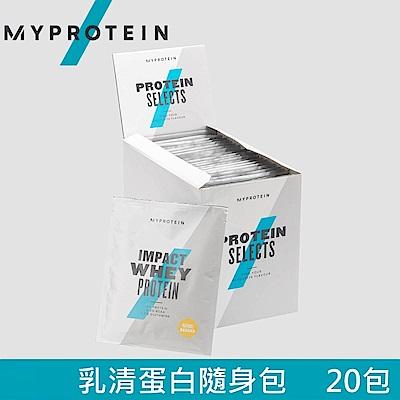 【英國 MYPROTEIN】Impact 乳清蛋白隨身包禮盒組(10種口味/20x25g/盒)