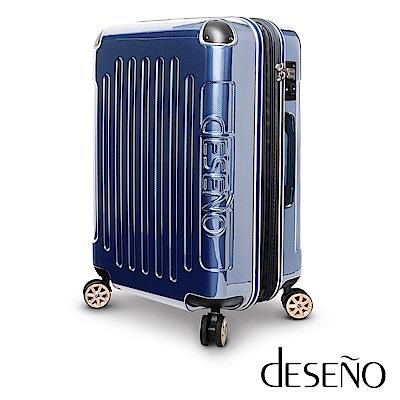 Deseno 尊爵傳奇III-28吋加大防爆拉鍊商務行李箱-藍色