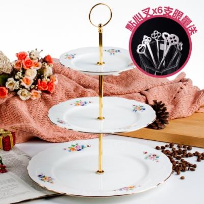 Royal Duke羅馬假期骨瓷三層蛋糕盤 (限量蛋糕點心叉套組)