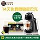 雀巢咖啡DLC GST咖啡機MiniMe-鋼琴黑 product thumbnail 1