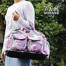 7A.M. 媽媽包 完美旅程包(粉紫迷彩)