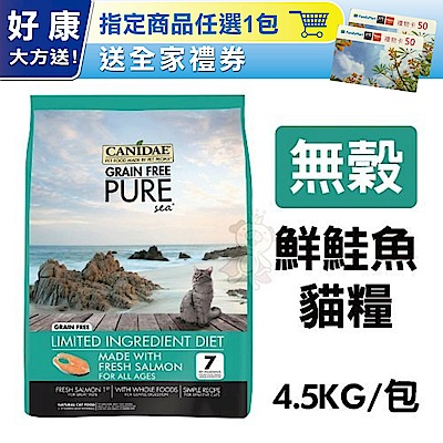 CANIDAE 《無穀鮮鮭魚貓糧》4.5KG