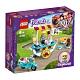 樂高LEGO Friends系列 - LT41389 冰淇淋車 product thumbnail 1