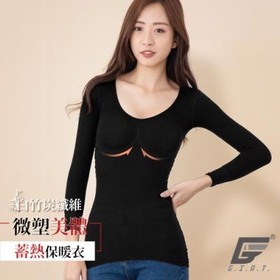 GIAT台灣製白竹炭彈力貼身保暖衣(黑色)