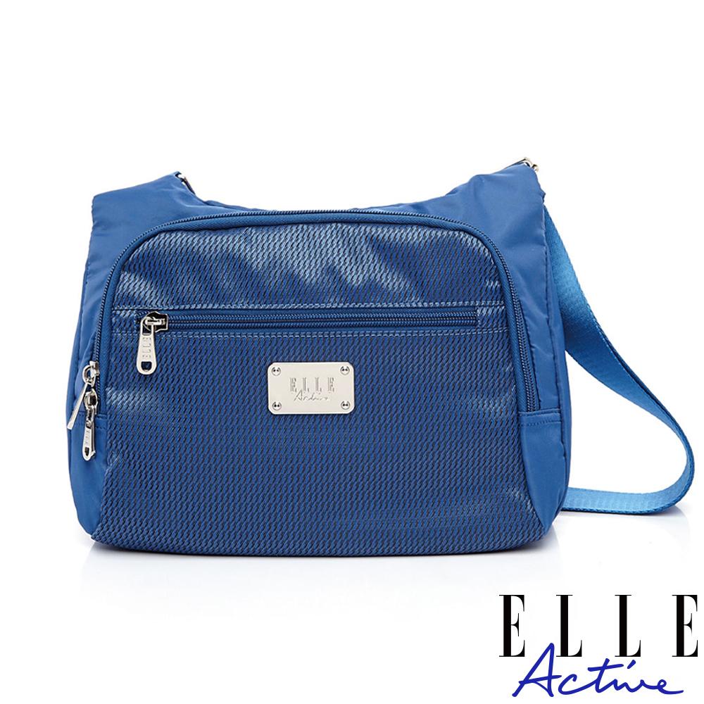 ELLE Active 摩登都會系列-側背包/斜背包-小-藍色