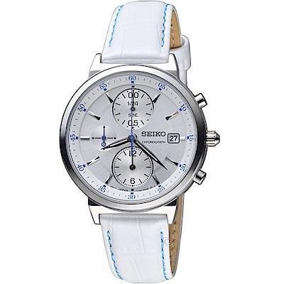SEIKO精工CS系列時尚計時腕錶(SNDV29P1)-白皮