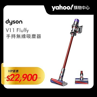【登記送收納架】Dyson 戴森 V11 SV14 Fluffy 手持無線吸塵器