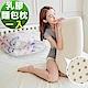 米夢家居-夢想家園系列-成人專用-馬來西亞進口純天然麵包造型乳膠枕-白日夢一入 product thumbnail 1