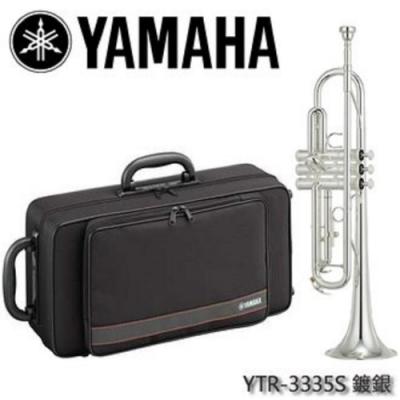 YAMAHA YTR-3335S降B調小號/商品顏色以現貨為主