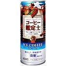 DYDO 鑑定士冰咖啡(250g)
