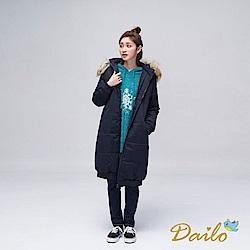 Dailo INLook繭型舒適保暖長版厚外套(深藍)