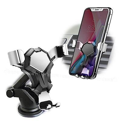 全自動重力式  多功能車用手機支架 冷氣口式/吸盤式
