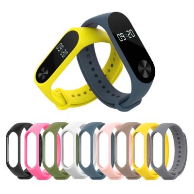 Adpe 小米2 純色矽膠手環錶帶