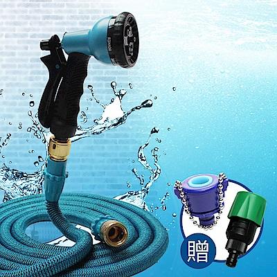 (贈氣密式接頭) Effect 新一代高壓8段彈力伸縮清潔水管 7.5公尺 [下殺]
