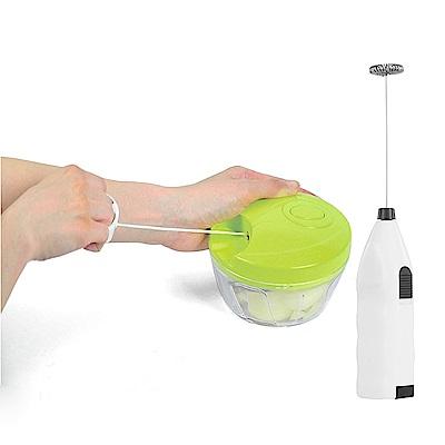 【特惠組】日本Pearl蔬果快速研磨器+電動攪拌器