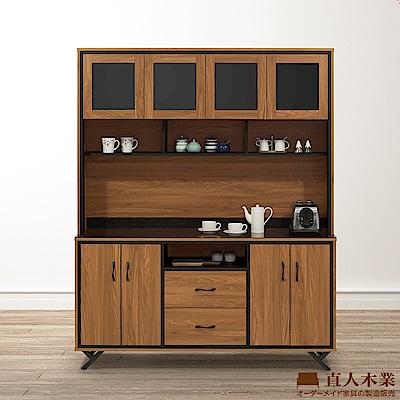 日本直人木業-ROME胡桃木工業風160CM玻璃面板上下收納廚櫃組