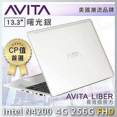 AVITA LIBER 13吋美型筆電 (N4200/4G/256G) 曙光銀