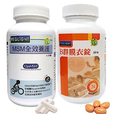 素天堂 MSM全效養護膠囊(2瓶)+B群膜衣錠(2瓶)