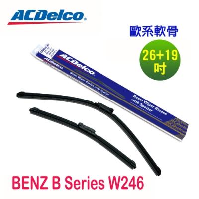 ACDelco歐系軟骨 BENZ B Series W246 專用雨刷組合-26+19吋