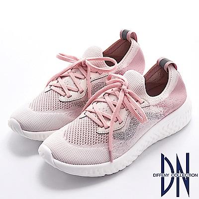 DN 漫步街頭 率性織布綁帶輕量彈力休閒鞋-粉
