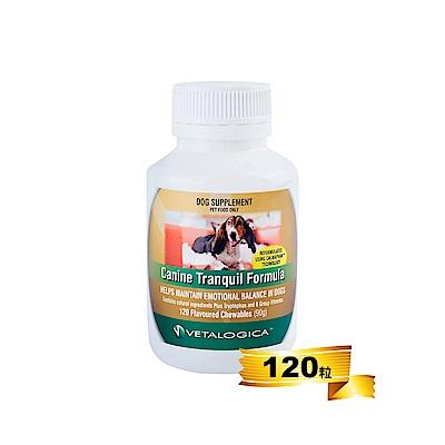 Vetalogica 澳維康 狗狗專科保健 舒安寧