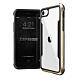 DEFENSE 刀鋒極盾II iPhone SE 2020/SE2 耐撞擊防摔手機殼(原色金) product thumbnail 1