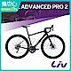 Liv AVAIL ADVANCED PRO 2 女性碳纖維公路自行車 product thumbnail 1