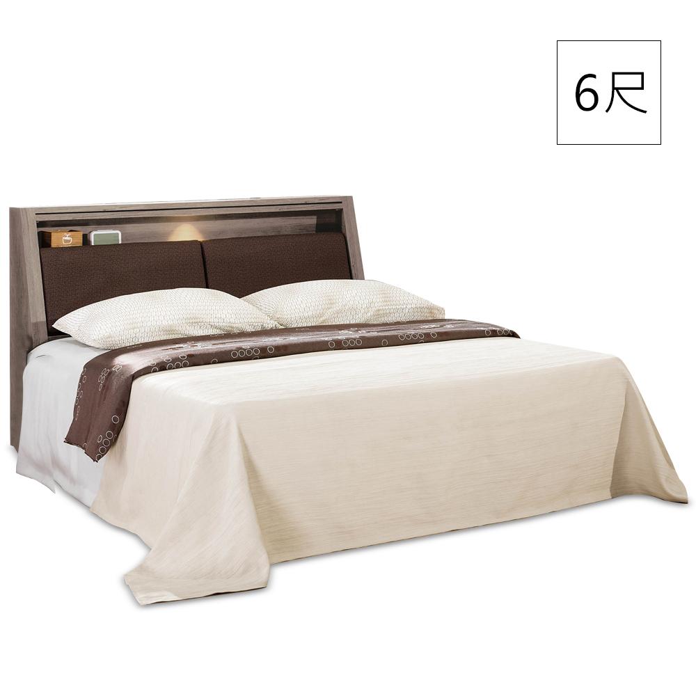 凱曼  萊斯古橡木6尺收納皮面雙人床(床頭箱+床底)-2件式