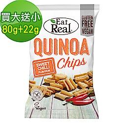 英國Eat Real甜辣 藜麥脆片80g