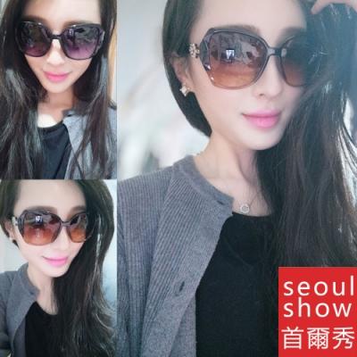 seoul show首爾秀 范冰冰同款鑽石紋太陽眼鏡UV400墨鏡 5045