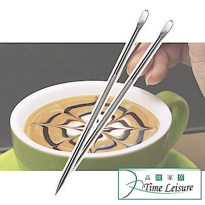 Time Leisure 不鏽鋼雙頭咖啡奶泡拉花針/拉花棒 2入