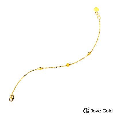 JoveGold漾金飾 自由黃金手鍊