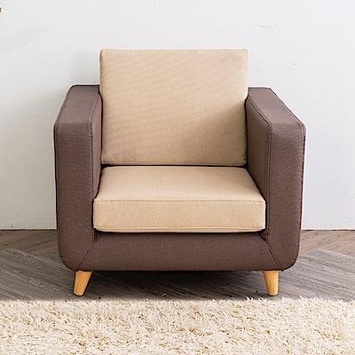 時尚屋 奧利爾單人座雙色透氣貓抓皮沙發 @ Y!購物