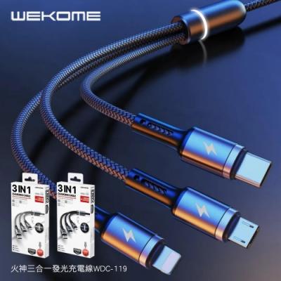 【WEKOME】Type-C/Lightning/Micro火神三合一發光充電線/傳輸線WDC-119