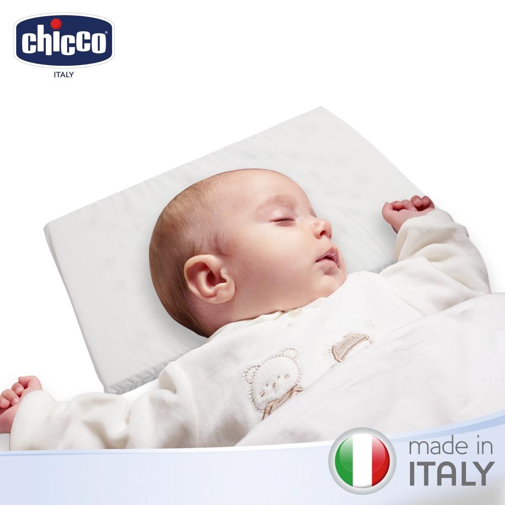 chicco-嬰兒記憶塑型護頭枕
