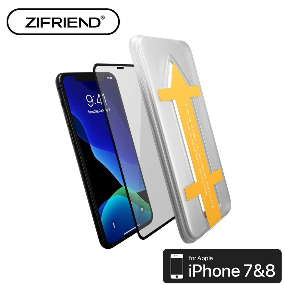 【ZIFRIEND】 Easy App零失敗3D滿版高透光玻璃保護貼 黑
