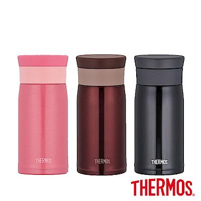 (9元加購)THERMOS膳魔師 不鏽鋼真空保溫杯0.35L(JMZ-350)