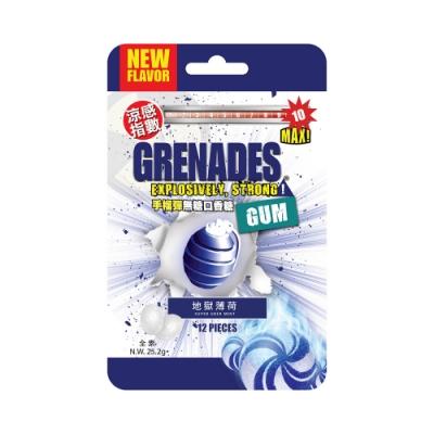 GRENADES手榴彈口香糖-地獄薄荷(25.2g)