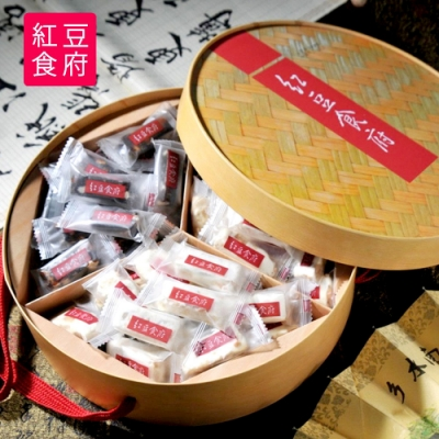 紅豆食府‧圓滿伴手禮盒(棗泥核桃糕*1+花生牛軋糖*2)/大禮盒