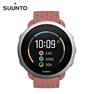 Suunto 3 花崗紅 / 輕巧耐用,配置【智能訓練導引】的運動腕錶