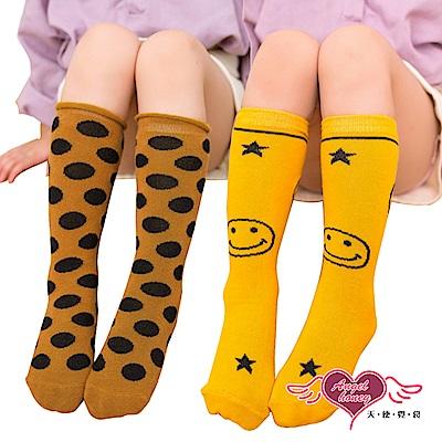 天使霓裳 笑臉與圓點 兒童長襪 2雙組(黃)
