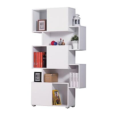文創集 維尼時尚3尺三門書櫃/收納櫃(二色可選)-90x32x173cm免組