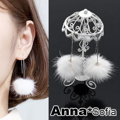 AnnaSofia 兔毛球長耳線 925銀針耳針耳環(白球系)