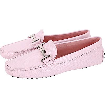 TOD'S Double T 金屬設計壓紋休閒豆豆鞋(粉色)