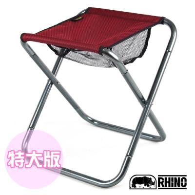 犀牛 RHINO 極輕量登山折疊椅(特大豪華版)